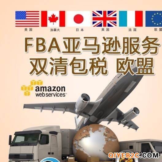 上海苏州宁波到新加坡带电专线敏感货渠道