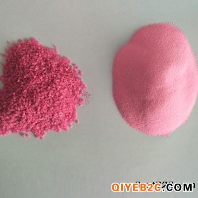 厂家直销染色彩砂 烧结彩砂儿童瓶装彩砂沙画彩砂装饰