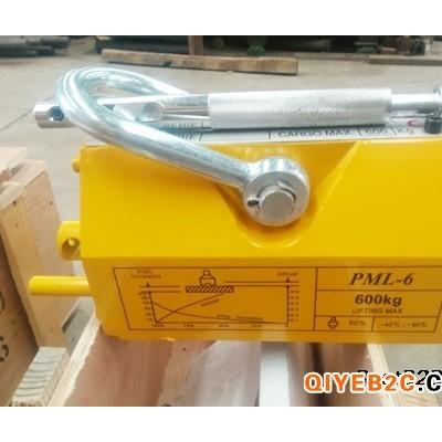 供应永磁起重器-超强磁力永磁吸盘-2吨价格