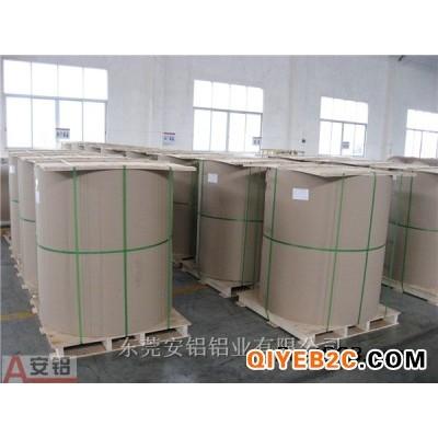 清溪重庆6061铝卷西南铝板珠三角销售