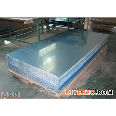 茶山金属铝板铝卷铝带材料怎么卖的