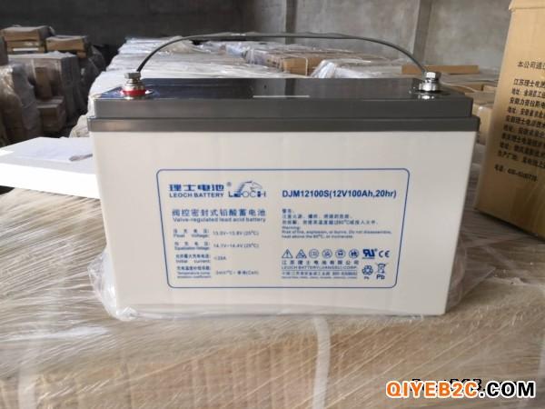 泰兴市理士LEOCH蓄电池2V 12V电池价格