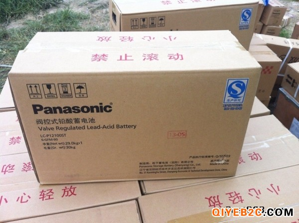 句容市Panasonsic松下铅酸蓄电池价格