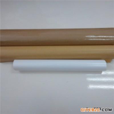 防潮双面淋膜纸那里有 楷诚纸业厂家供应