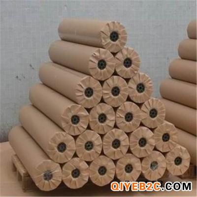 防潮双面淋膜纸品牌有哪些 楷诚纸业厂家供应