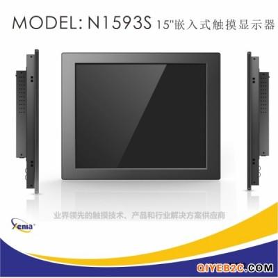 工业电阻触摸屏厂家深圳捷尼亚N1593S五线触摸屏