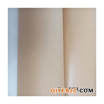 防潮夹层淋膜纸公司 楷诚纸业厂家供应