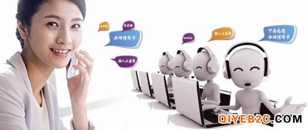 智能呼叫中心系统