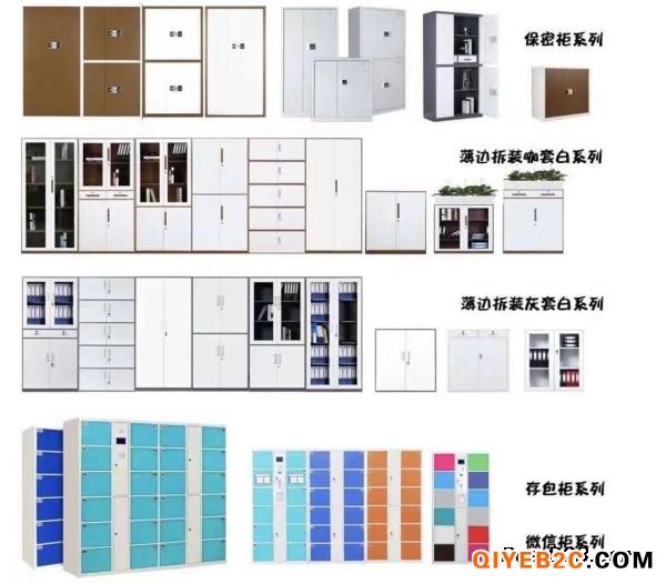 石家庄工程图纸柜 设计图放置柜