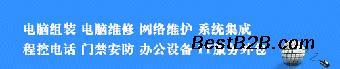 丰庄网络布线维护门禁安装15年经验