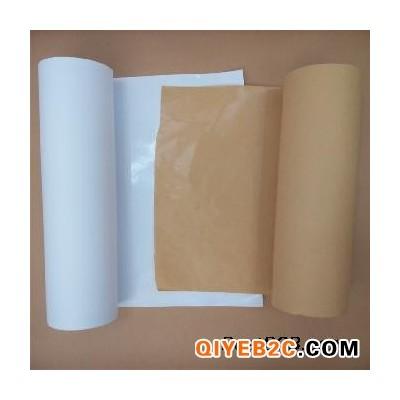 防潮双面淋膜纸制造厂 楷诚纸业厂家供应
