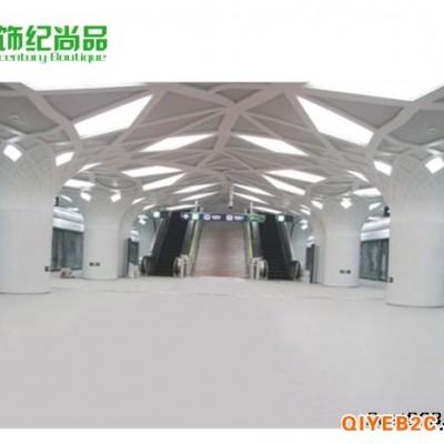清远饰纪尚品GRG异型构件生产厂家