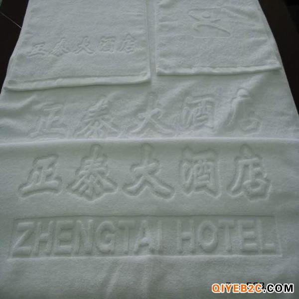 五星级酒店宾馆洗浴毛巾纯棉浴巾白色加厚 浴巾 白浴