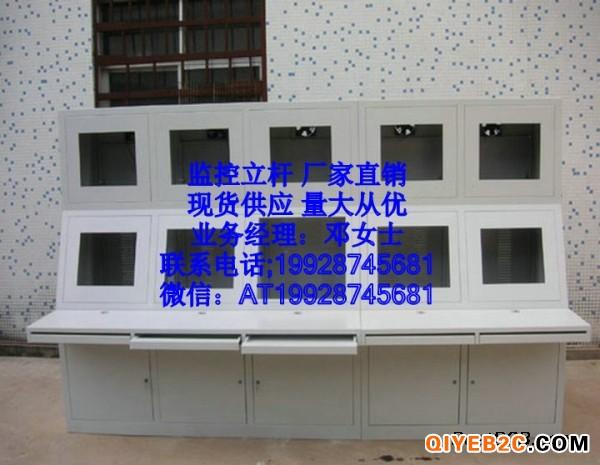 惠州监控操作台两联三联四联可定制厂家直销