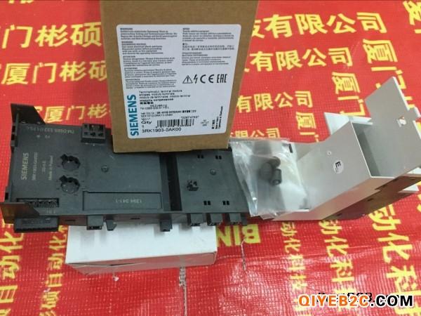 西门子3RK1301-0KB00-0AA2低压电器