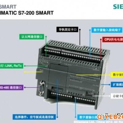 西门子SMART200模块代理商