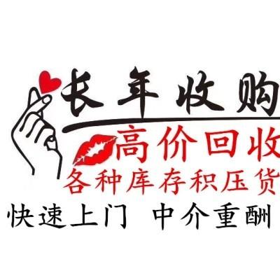 杭州高价回收库存服装 回收童装 回收积压库存服装鞋