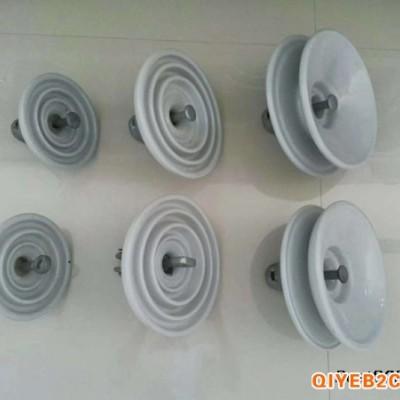 陶瓷悬式绝缘子XWP-70供应乐清