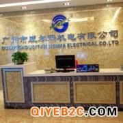 广州市威尔玛机电有限公司