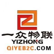 深圳市一众物联科技有限公司