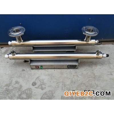 防城港OYS30紫外线消毒器