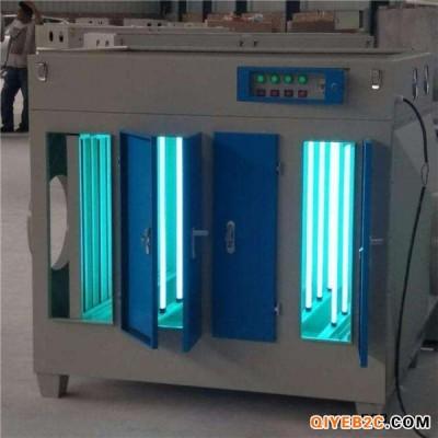 韶关UV光氧和UV光解有什么区别,工业废气处理方案