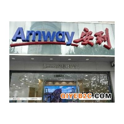苏州吴中哪里有卖安利产品 苏州吴中安利店铺地址