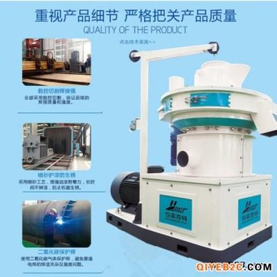 专营生物质颗粒机 木屑颗粒机 质量可靠厂家直销
