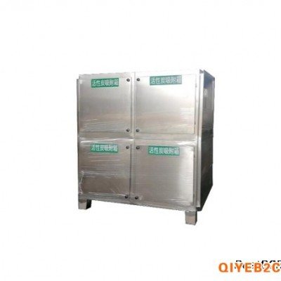 广州活性炭吸附箱费电吗,车间废气处理有什么方法
