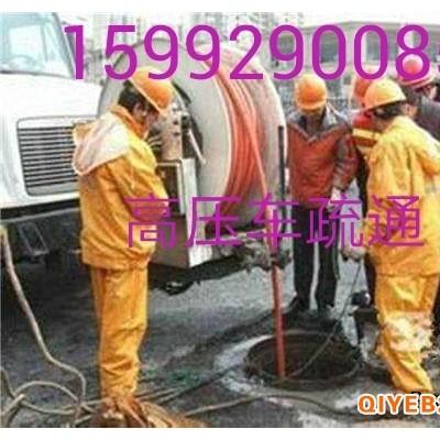 东莞南城清理化粪池 疏通管道