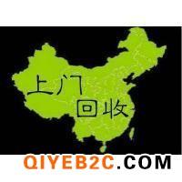 贺州回收油漆原料专业回收