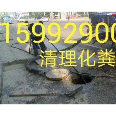 南城专业管道疏通南城清理化粪池