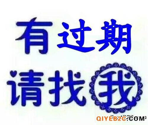 亳州回收油漆原料换青山绿水