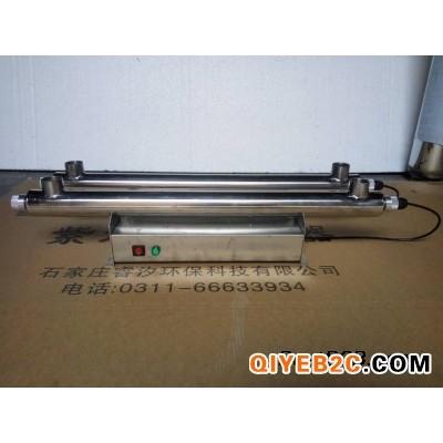 钦州OYS30紫外线消毒器