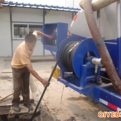 高压清洗车 管道清洗疏通 抽粪车抽粪 抽粪吸污