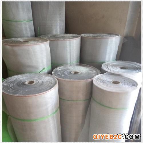 邵阳县白色的塑料窗纱 尼龙窗纱 防虫网厂