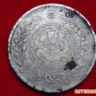 喀什大清银币私下交易哪里正规