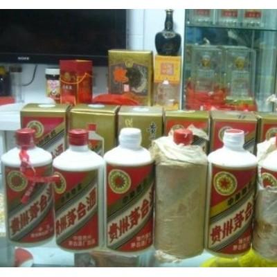 《淄博烟酒回收价格一览》,张店回收茅台酒什么价位