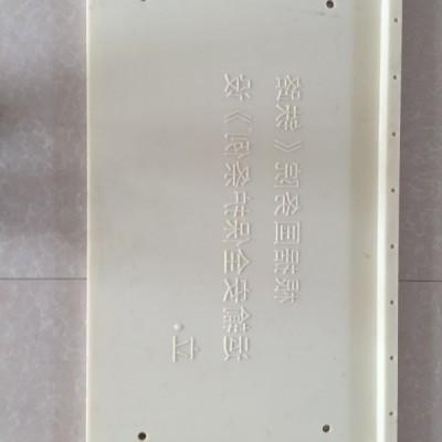 公路界桩标识模具 供应信息