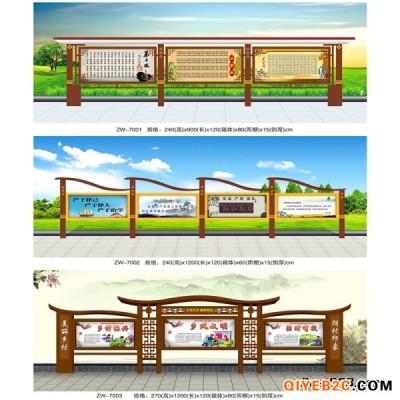 宣传栏挂墙公告栏校园橱窗仿古烤漆告示栏户外广告牌展