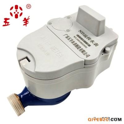 NB-IOT远传水表管理更高效