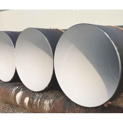 山东水泥砂浆防腐螺旋钢管销售