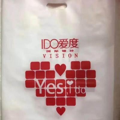 河南太行印业塑料袋定制印刷