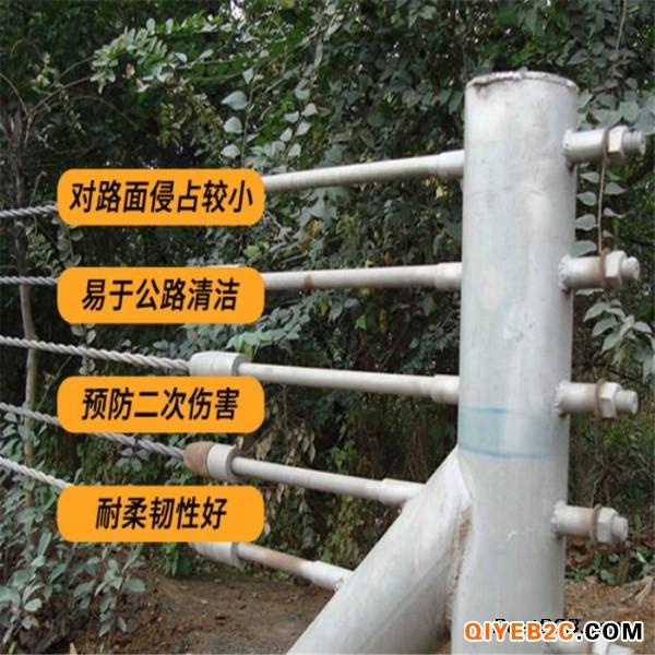 缆索景区护栏、大连景区专用隔离护栏