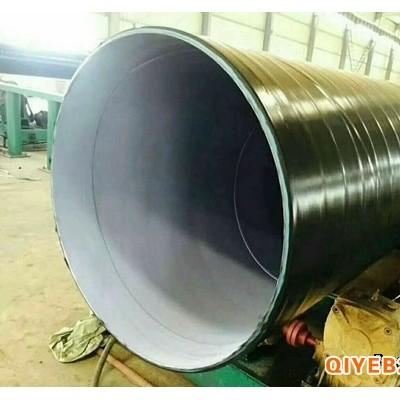 沧州市加强级防腐螺旋钢管厂