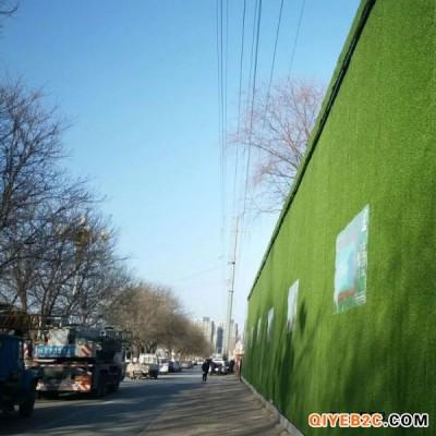 绿色草皮围挡搭配什么颜色的广告画供应商联系方式