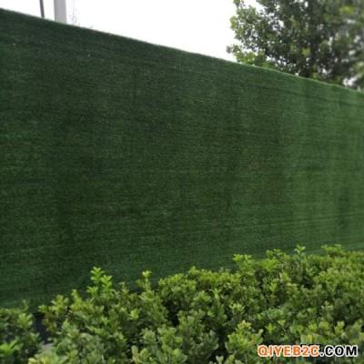 围挡上面的假草坪叫什么生产厂家