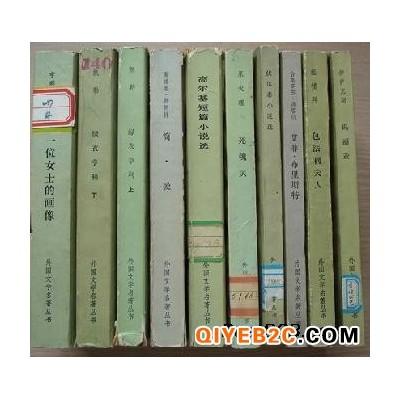 全上海上门收购旧书回收