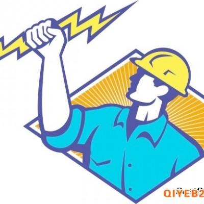 天津市电工证怎么办理
