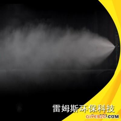 钢铁厂干雾抑尘方案应用